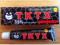 Анестезия для татуажа TKTX 39%, , 241.30грн., A-TKTX39, , Анестезия и кремы