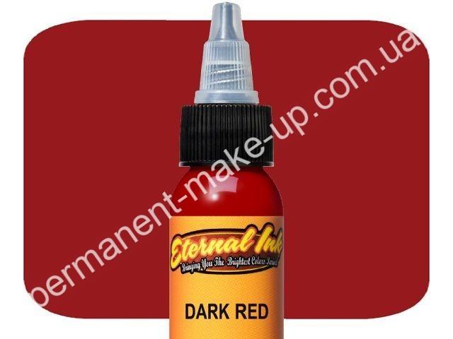 Пигмент Eternal Dark Red для татуажа