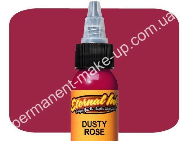 Пигмент Eternal Dusty Rose 1/2oz для татуажа