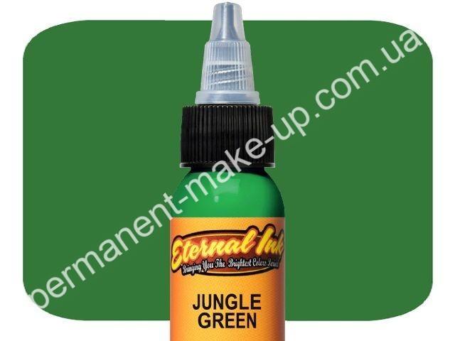 Пигмент Eternal Jungle Green 1/2oz для татуажа