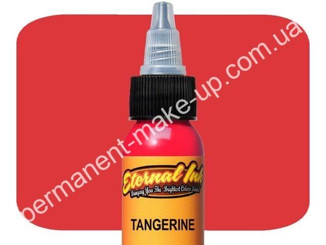 Пигмент Eternal Tangerine 1/2oz для татуажа