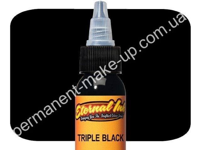 Пигмент Eternal Triple Black для тату